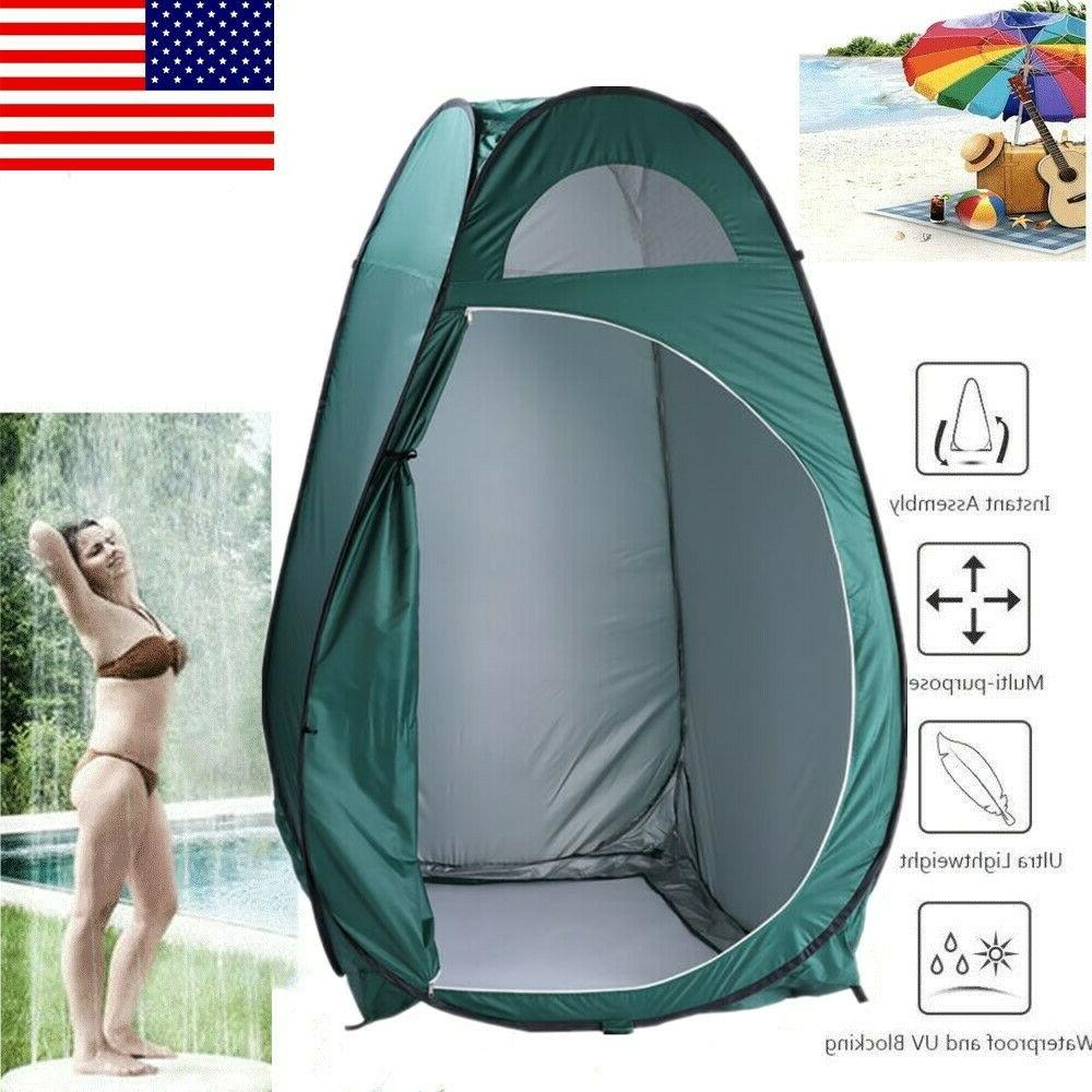 Instant  Portable Pop Up Toilet Shower Tent Beach Changing R